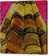 Qutab Minar Of India, Monument Of India Canvas Print