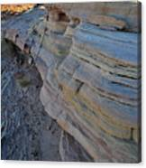 Rainbow Wave Of Sandstone In Valley Of Fire Canvas Print