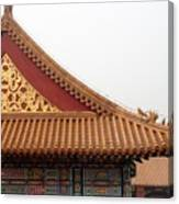 Roof Forbidden City Beijing China Canvas Print