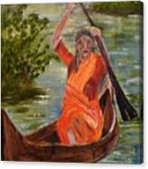 Searching Indian Canvas Print