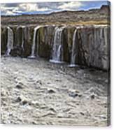 Selfoss Waterfall Canvas Print