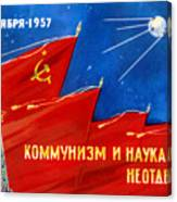 Sputnik 1 Postcard Canvas Print