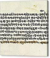 Sushruta Samhita, Ayurvedic Medical Canvas Print