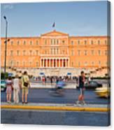 syntagma 'I Canvas Print