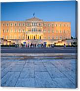 syntagma 'II Canvas Print
