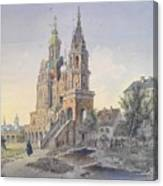 The Church Of The Dormition Canvas Print