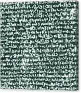 The Rosetta Stone Canvas Print