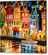 The Sky Of Amsterdam Canvas Print