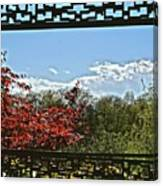 The View From The Window Canvas Print