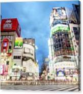 Tokyo Japan Canvas Print