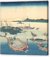 Tsukudajima In Musashi Province Canvas Print