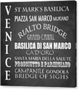 Venice Famous Landmarks Canvas Print
