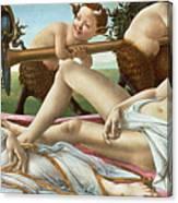 Venus And Mars Canvas Print