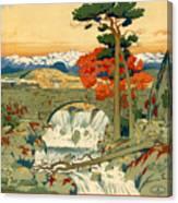 Vintage Poster - Norway Canvas Print