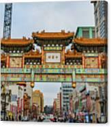 Washington D.c. Chinatown Canvas Print