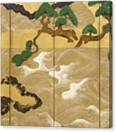 Waves At Matsushima Canvas Print