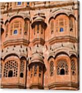 Wind Palace - Jaipur Canvas Print