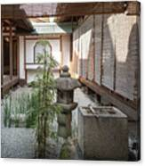 Zen Garden, Kyoto Japan Canvas Print