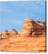 Arches National Park  Moab  Utah  Usa Canvas Print