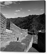 The Great Wall Of China Near Jinshanling Village, Beijing Canvas Print