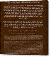 Hebrew Prayer- Shema Israel Canvas Print