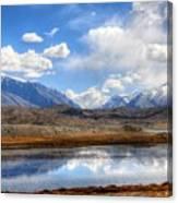 Xinjiang Province China Canvas Print
