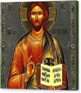 Jesus Christ Catholic Art Canvas Print