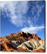 Capitol Reef National Park Canvas Print