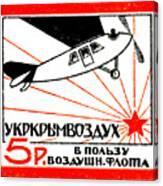 1923 Soviet Russian Air Fleet Canvas Print