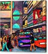 1984 Vision Of Times Square 2015 Canvas Print