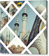 Collage Of Iran Images Canvas Print