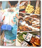 Collage Of Japan Food Images Canvas Print