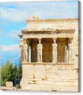 Erechtheion Temple On Acropolis Hill, Athens Greece. Canvas Print