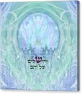 Jerusalem Of Gold Canvas Print