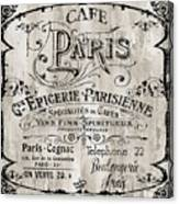 Paris Bistro  Canvas Print