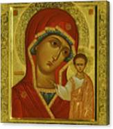 Virgin And Child Icon Canvas Print