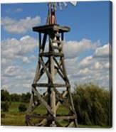 Windmill-5747b Canvas Print