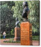 Yury Bashkin Garden Peterburg Canvas Print