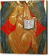 Jesus Christ Christian Art Canvas Print