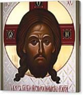 Jesus Christ God  Canvas Print