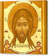 Jesus Christ Religious Art Canvas Print