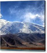 Xinjiang Province China Canvas Print