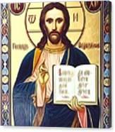 Jesus Christ Catholic Art Canvas Print