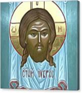 Jesus Christ Savior  Canvas Print