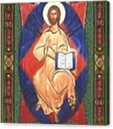 Jesus Christ Religious Art Canvas Print