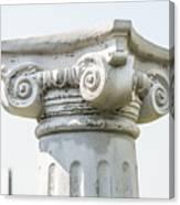 Head Of Column Canvas Print