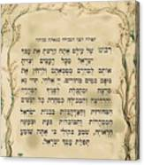 Hebrew Prayer For The Mikvah-woman Prayor Before Immersion Canvas Print