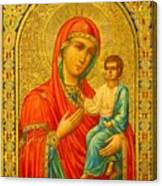 Madonna Enthroned Religious Art Canvas Print