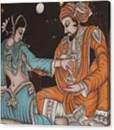 Rubaiyat Of Omar Khayyam Canvas Print