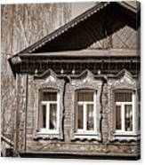 Traditional Old Russian House Facade Canvas Print
